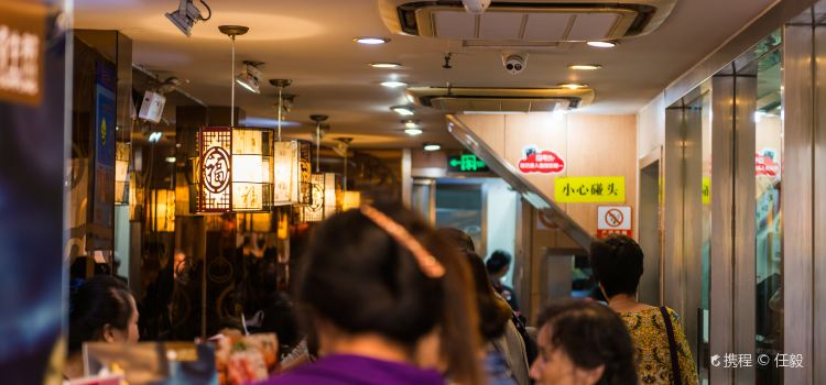 Yang's Fried Dumplings ( Huang He Road)3
