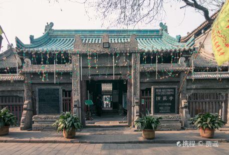 Xi'an Daxuexi Alley Mosque