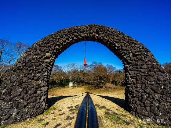 제주조각공원