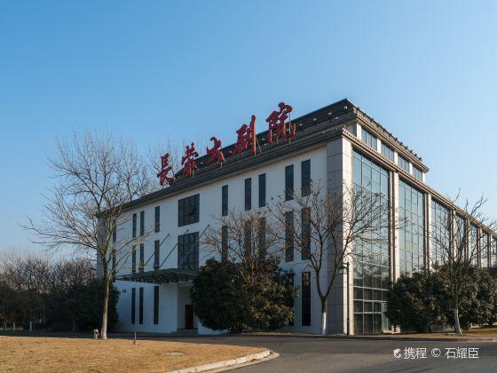 Zhangrongda Juyuan ·Xunpai Art Museum