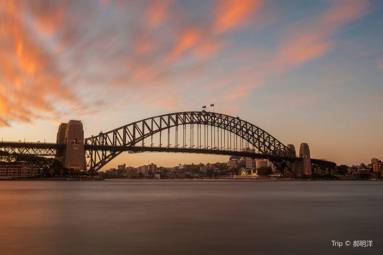 Sydney Harbour Bridge2