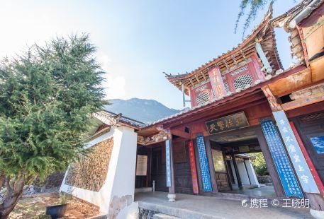 Yuzhu Qingtian Scenic Resort