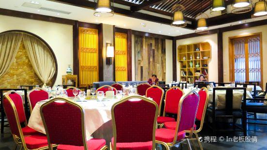 Min Fu Ju Roast Duck (Xi Si)