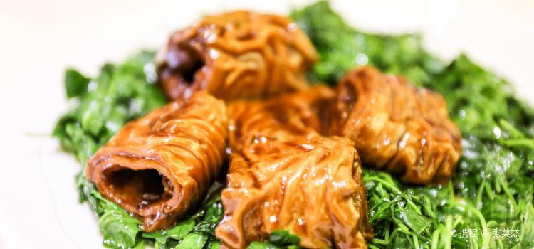 Lao Zheng Xing Restaurant( Fu Zhou Road )2