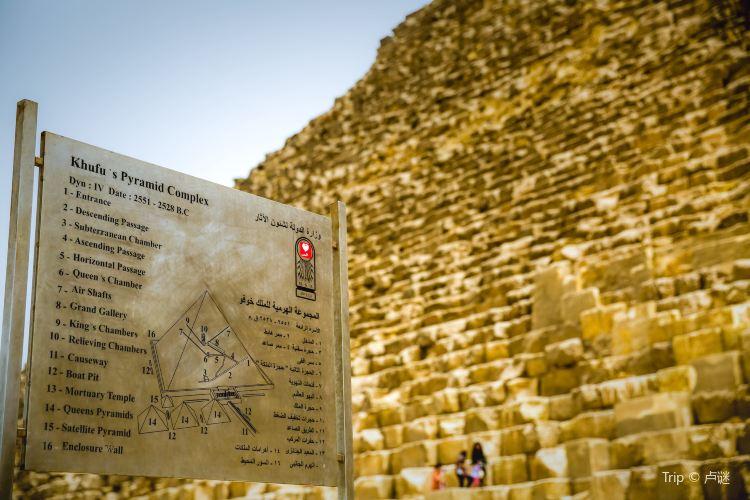 ギザの大ピラミッド3