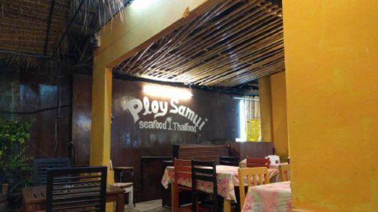Ploy Samui Seafood & Thai Food