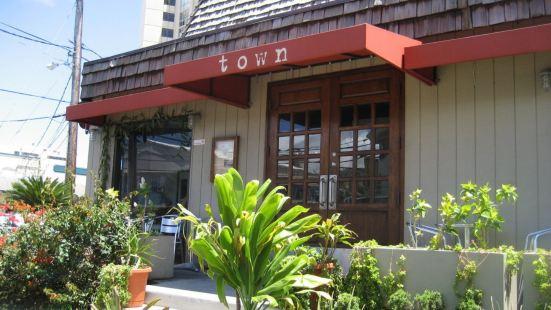Town Restaurant