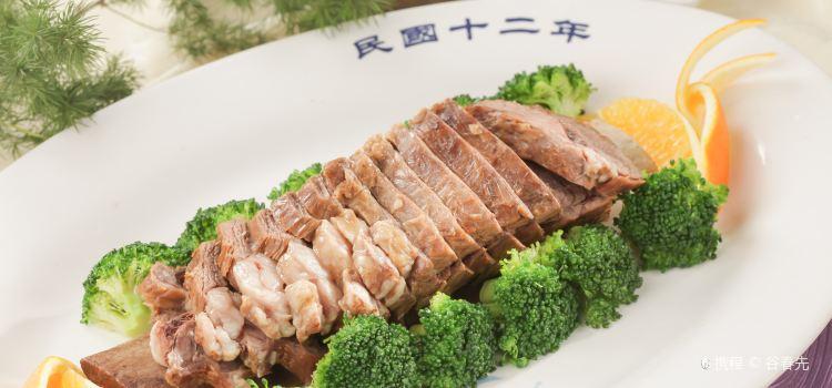 Qing zhen · ma xiang xing cai guan ( yun nan bei lu dian )1