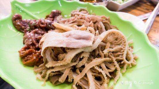 Lijicheng Panchuanchuan Beef Entrails Hot Pot