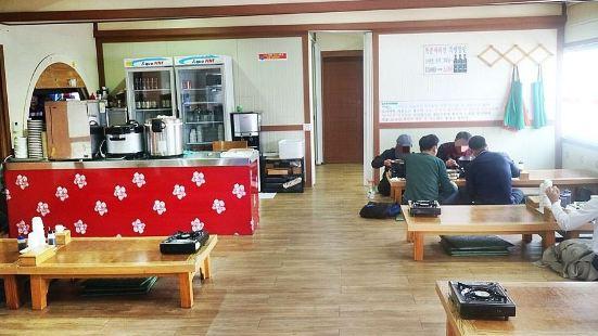 Cheongsu Bokjip