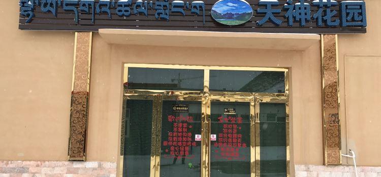 天神花園生態茶餐廳