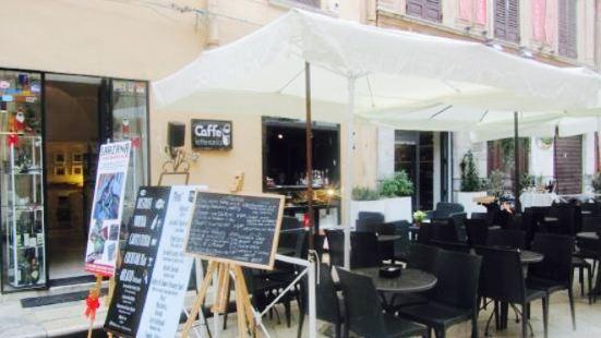 Caffe Letterario Merkaba