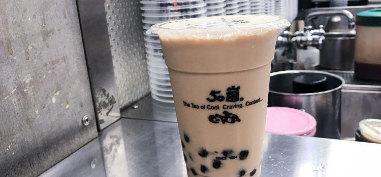 50 Lan ( Sanduo Zhonghua )