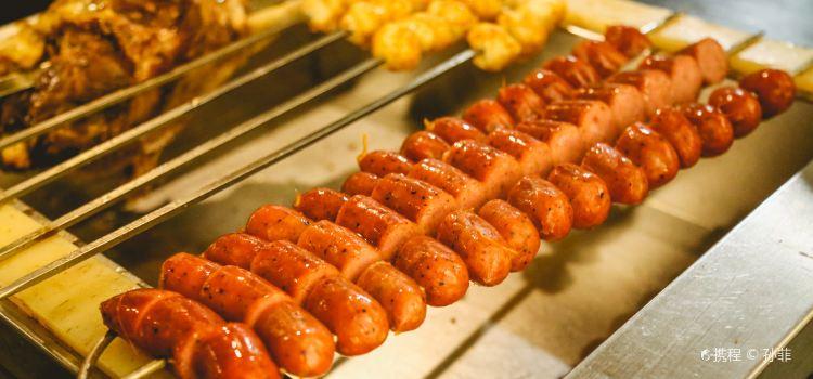 Han Ba Wei De Brazil Barbecue