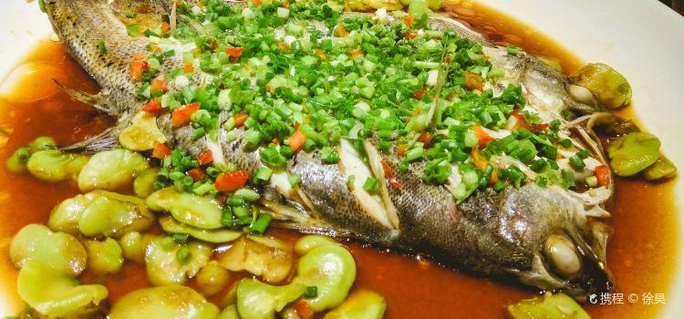 Metoocate  Restaurant( Suzhou Shi Road Tian Hong )