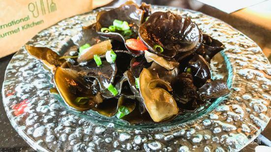 麗江和府洲際度假酒店·七色光中餐廳