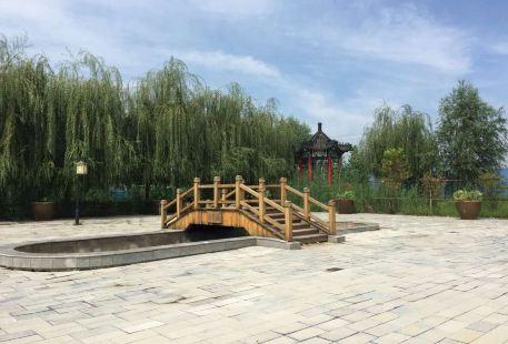 Baiyangdian Dream Water Village