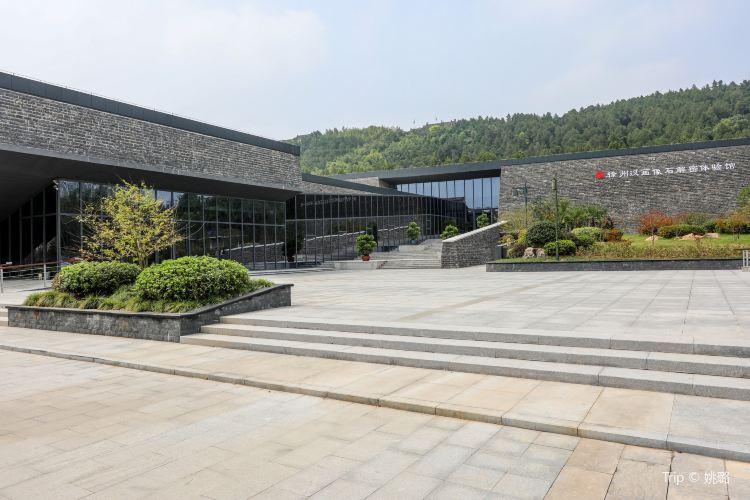 Xuzhou Han Culture Scenic Spot2