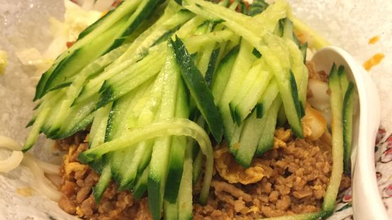 Shaniu's House of Noodles
