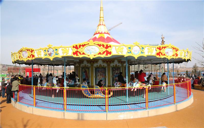 Jiaqi Mountain Amusement Park