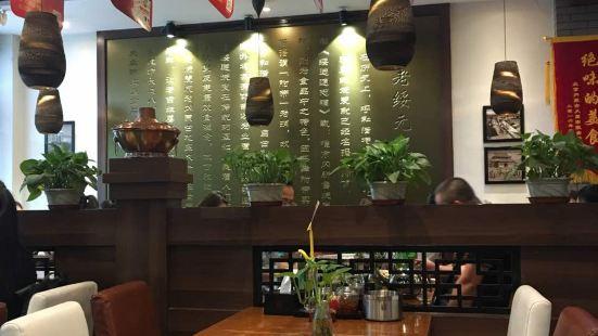 老綏元燒麥(皮革廠店)