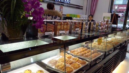 羊城西餅(香港路2店)