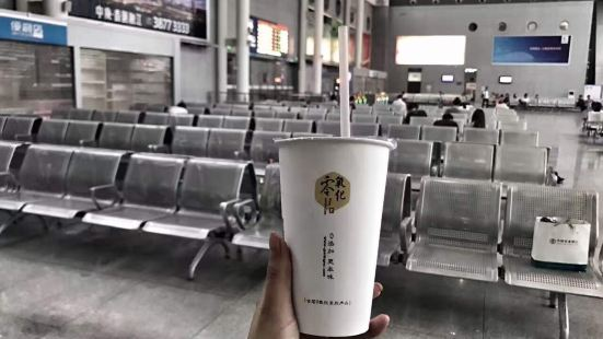 古茗(文化宮店)