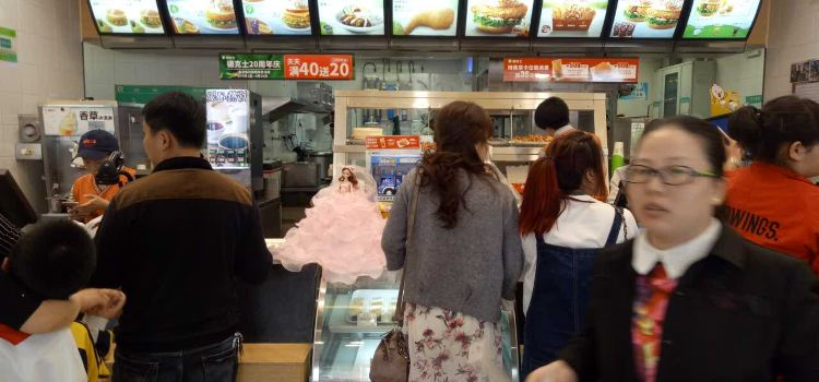 德克士(陽城鳳凰店)3