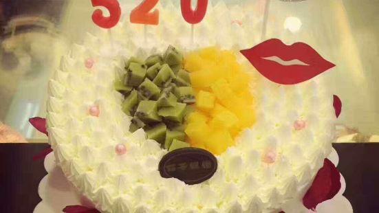 萬千糕餅(文峰店)