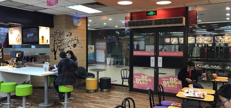 麥當勞(鄭州經三路店)1