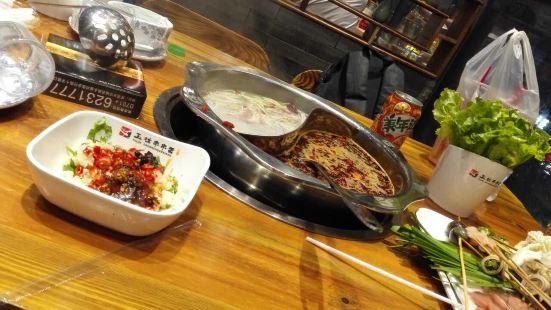 鬰林串串香火鍋(鷹潭店)