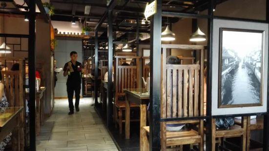 東籬藝廚(七一醬園店)