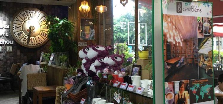 CaffeBene咖啡陪你(正大廣場店)1