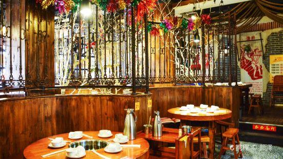 Shan Jin Ji Chaoshan Sheng Xian Beef Guan ( Zheng Qi Street )