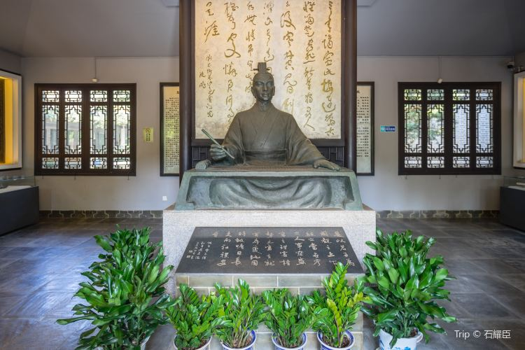 Former Residence of Jia Yi2