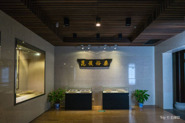 Chinese Academy Museum3