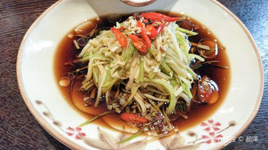 Qing Tai Shun