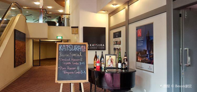 Katsura Japanese Cuisine3