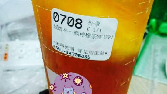 85度C(平潭二店)