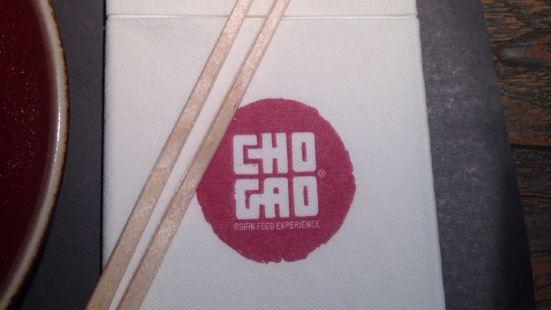 Cho Gao Restaurant and Lounge