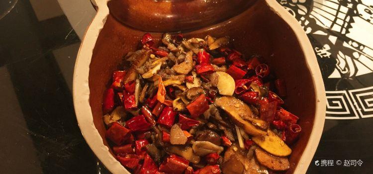 Fu Zhao Lou Steam Pot Chicken Restaurant2