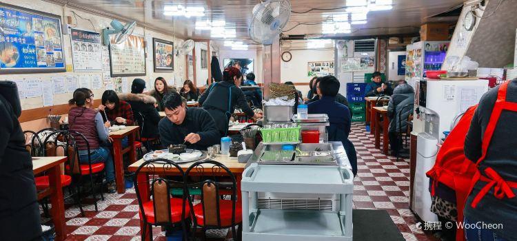 松亭3代豬肉湯飯2