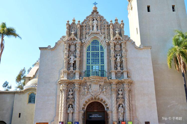 聖地亞哥人類學博物館4