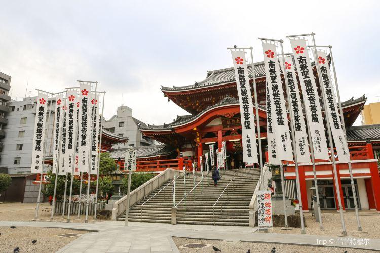 Arako Kannon Temple2