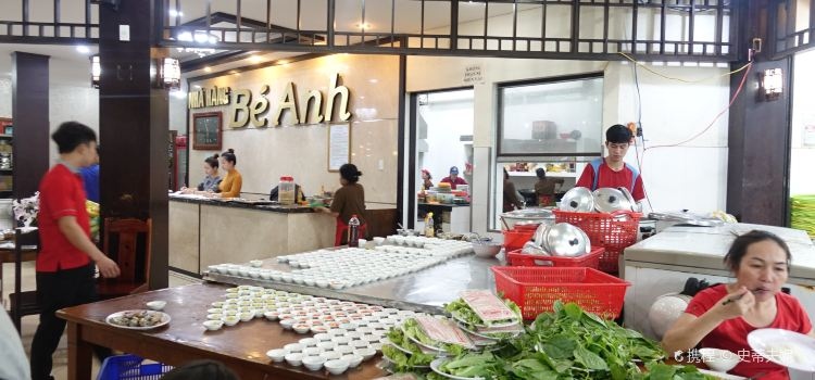 Be Anh Restaurant1