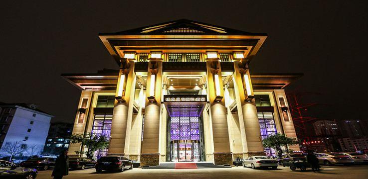 링아오 온천 국제 호텔1