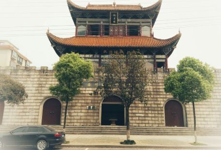 Yuezhouyao Yizhi Museum