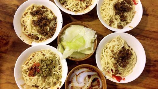 Chunyangguan Yuxiang Paigu Noodle (Jixiang Street)