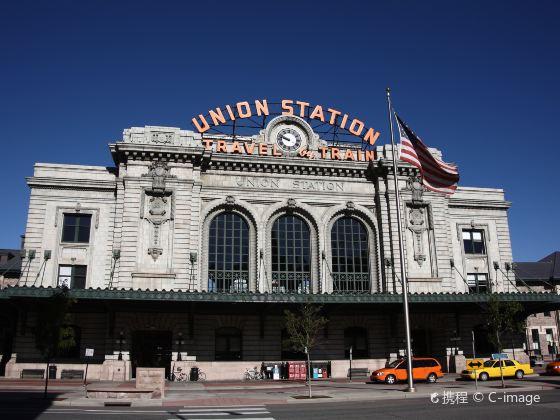 丹佛聯合車站
