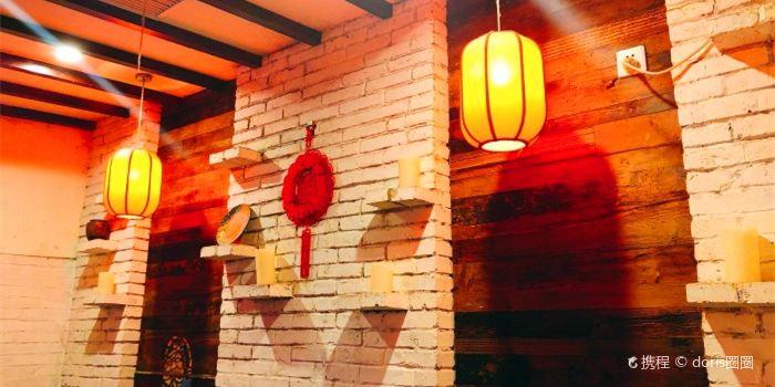 Hila Hotpot (Chaoyang Joy City)2